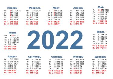 Простой карманный на 2022